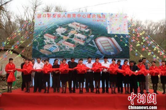 主要建设项目包括教学实验实训楼,成人教育综合楼,图书馆,学生宿舍楼