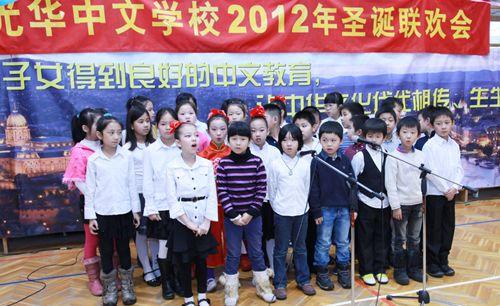 布达佩斯光华中文学校低年级学生演出