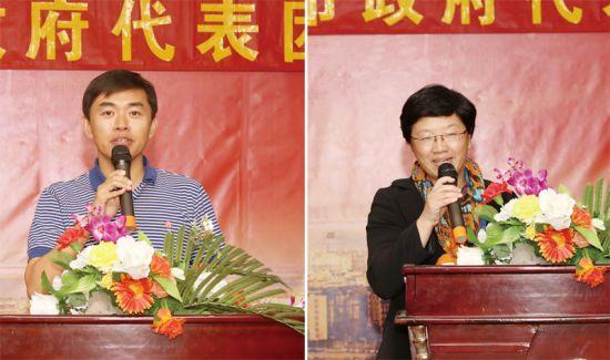 浙江省台州市委常委宣传部部长叶海燕致辞
