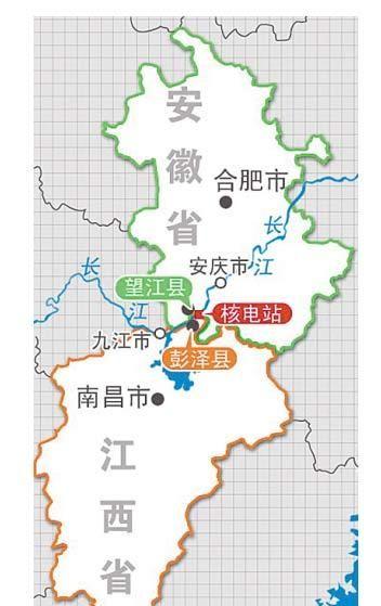 邢台永年大本王地图